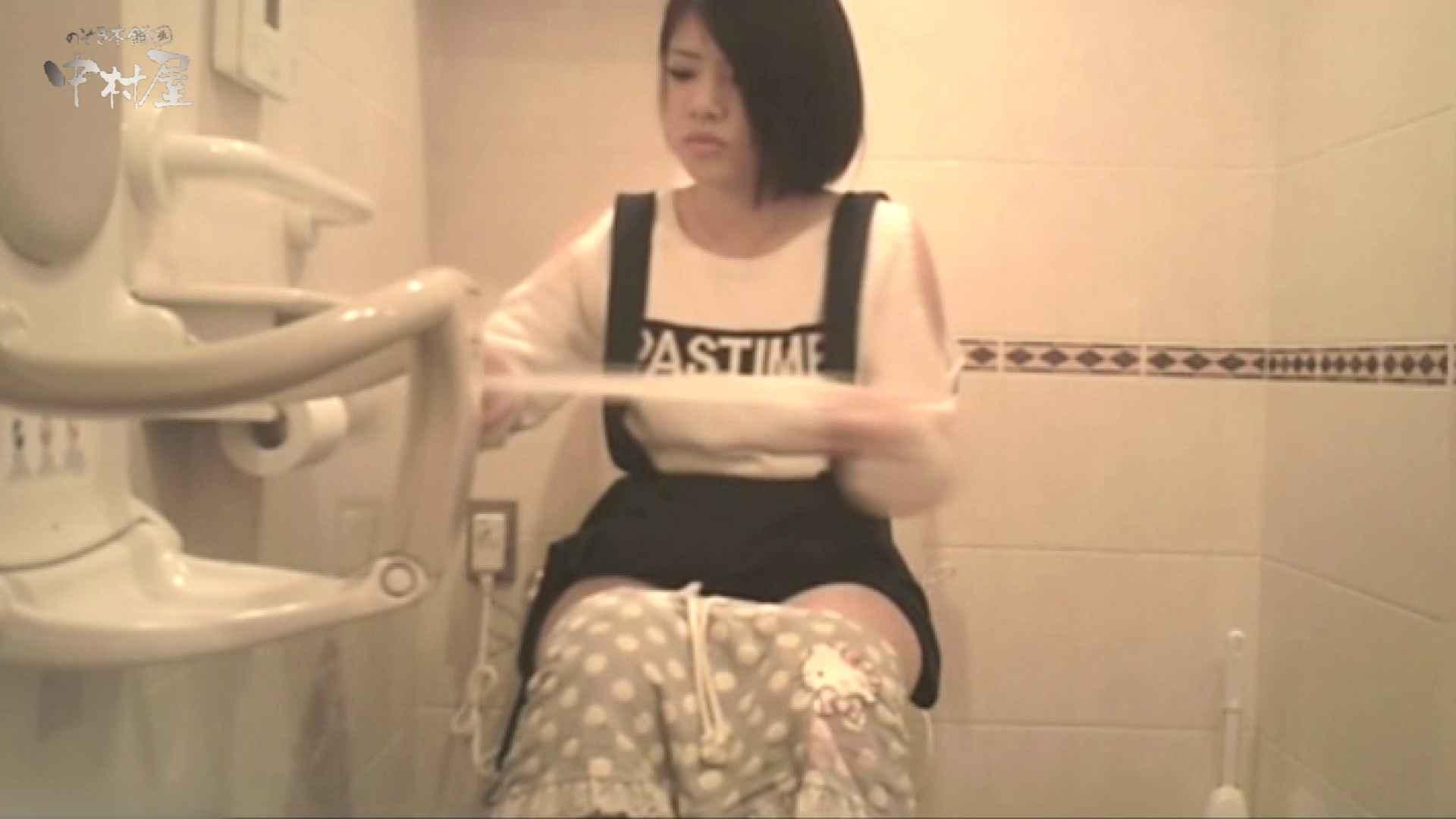 ティーンガールのトイレ覗き‼vol.16 覗き えろ無修正画像 82枚 11