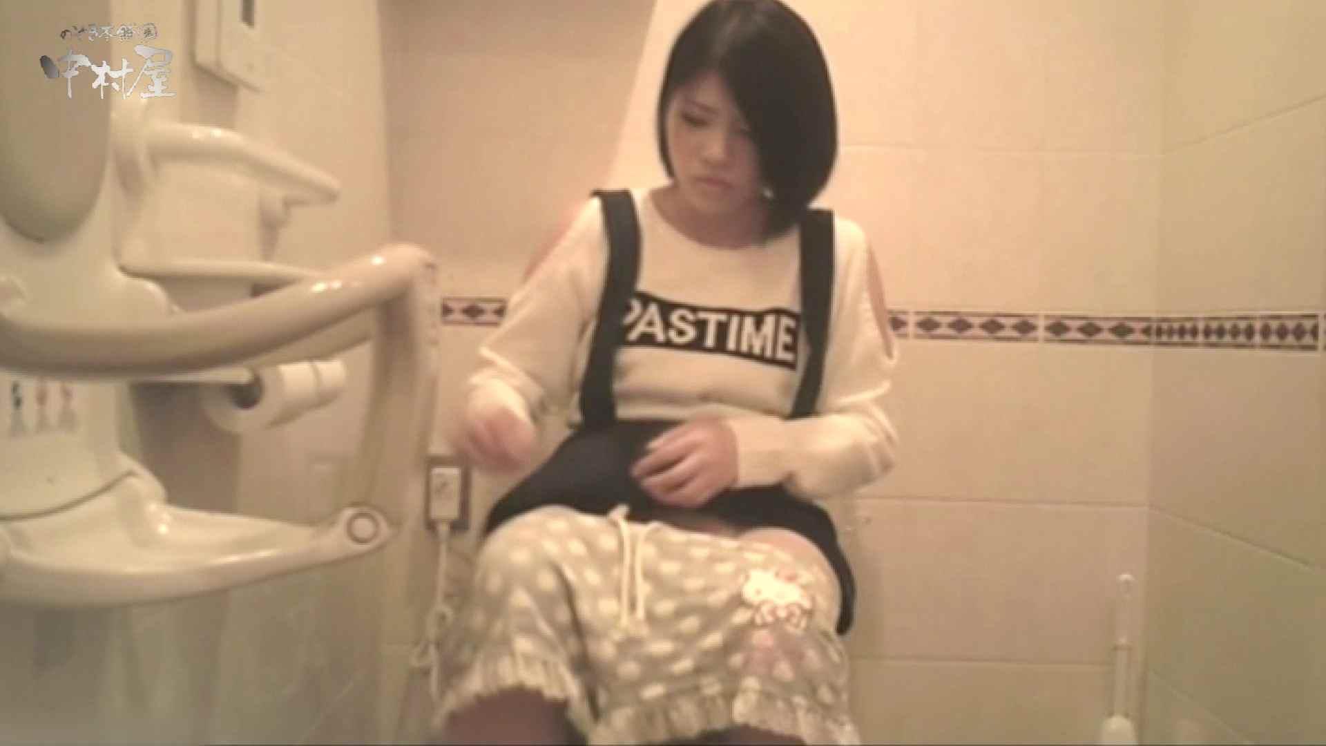 ティーンガールのトイレ覗き‼vol.16 ティーンガール ワレメ無修正動画無料 82枚 13