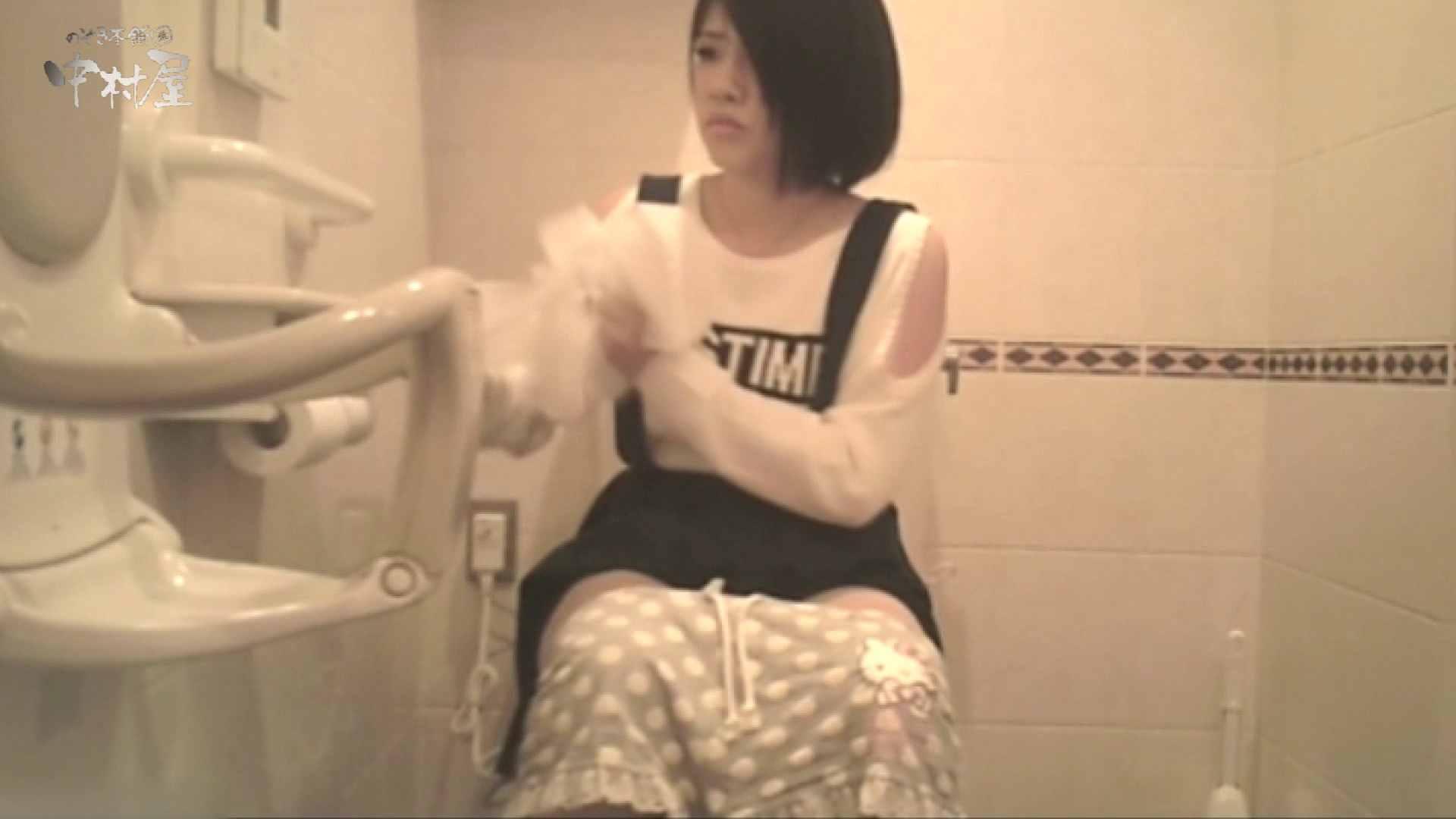 ティーンガールのトイレ覗き‼vol.16 お色気美女   トイレ  82枚 15