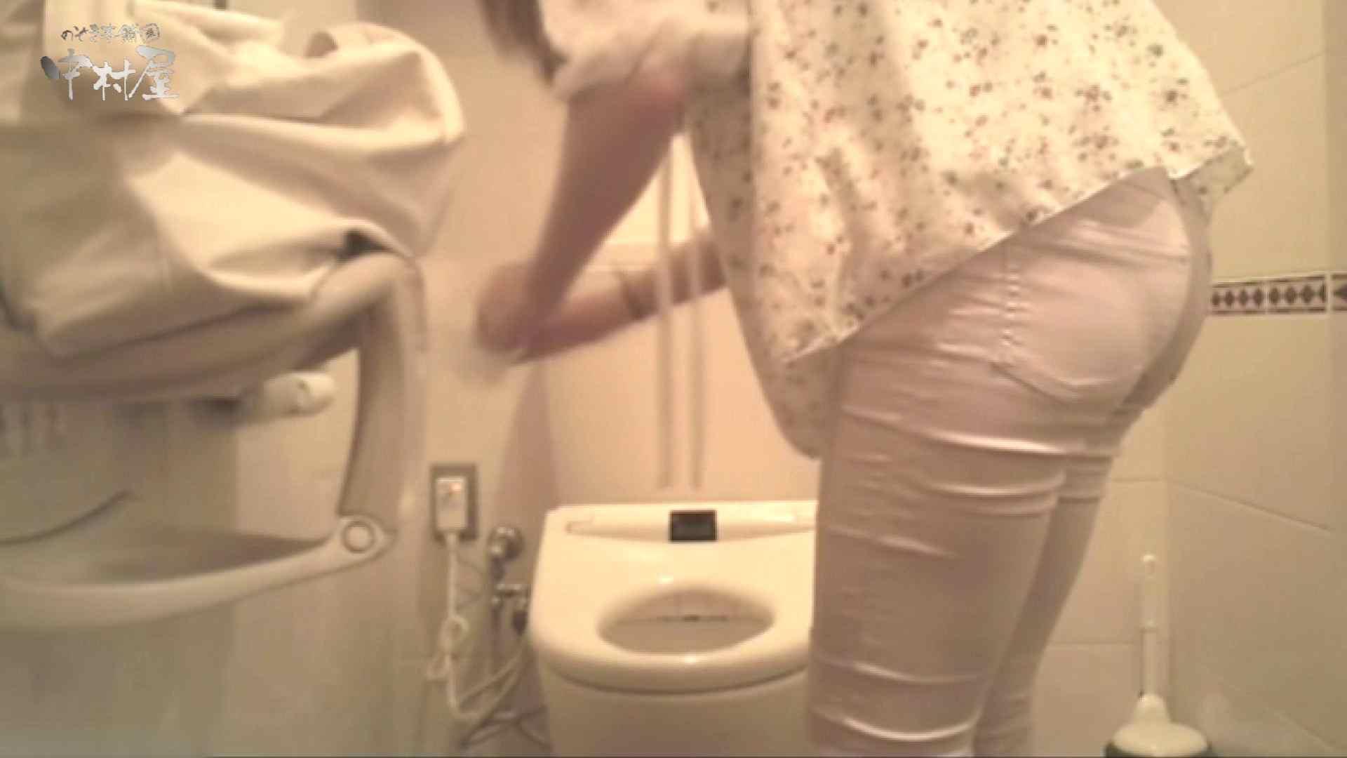 ティーンガールのトイレ覗き‼vol.16 超エロお姉さん 戯れ無修正画像 82枚 24