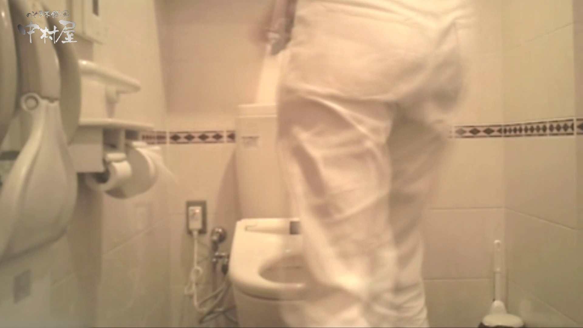 ティーンガールのトイレ覗き‼vol.16 ティーンガール ワレメ無修正動画無料 82枚 48