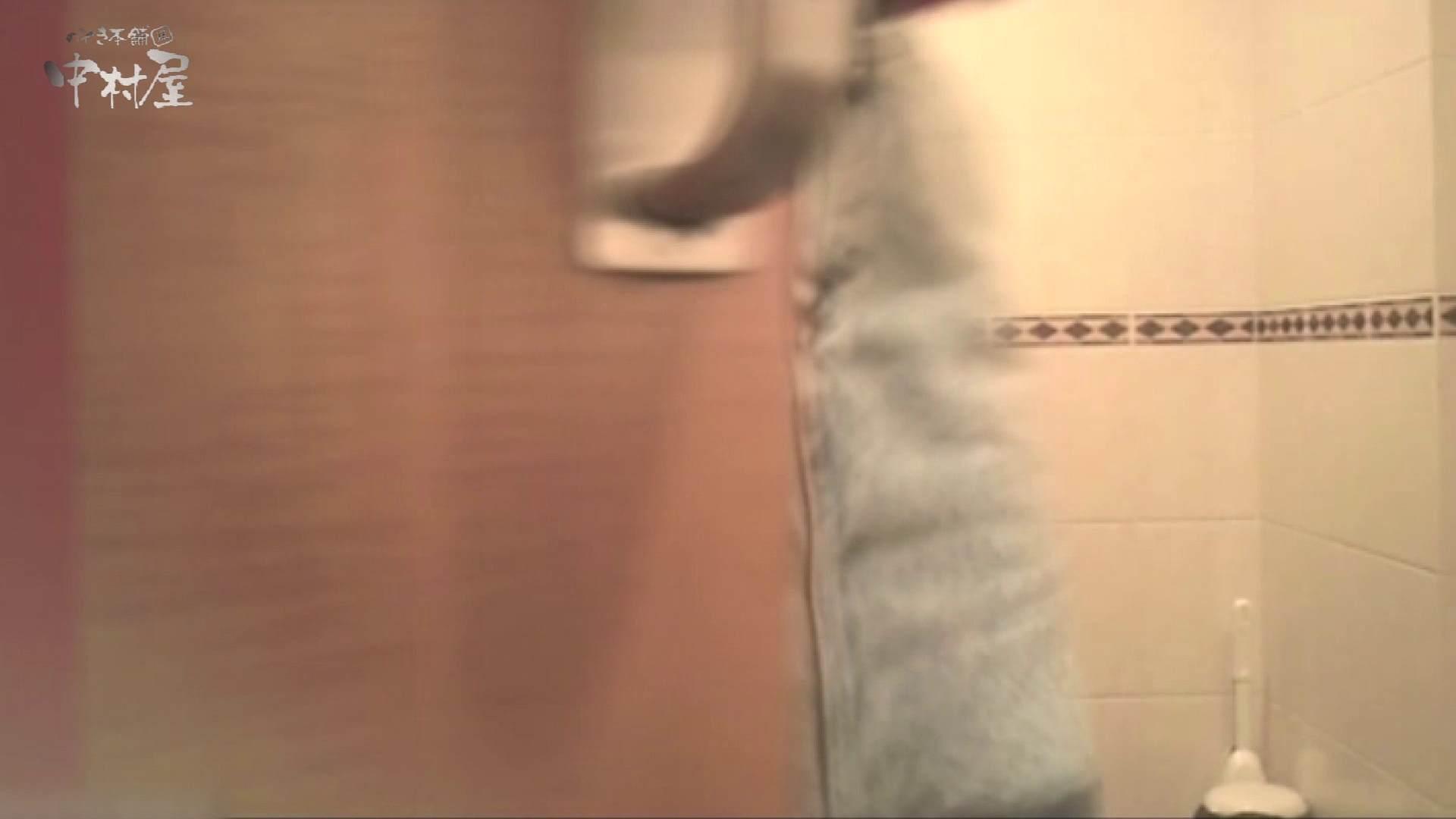 ティーンガールのトイレ覗き‼vol.16 綺麗なOLたち おめこ無修正動画無料 82枚 65
