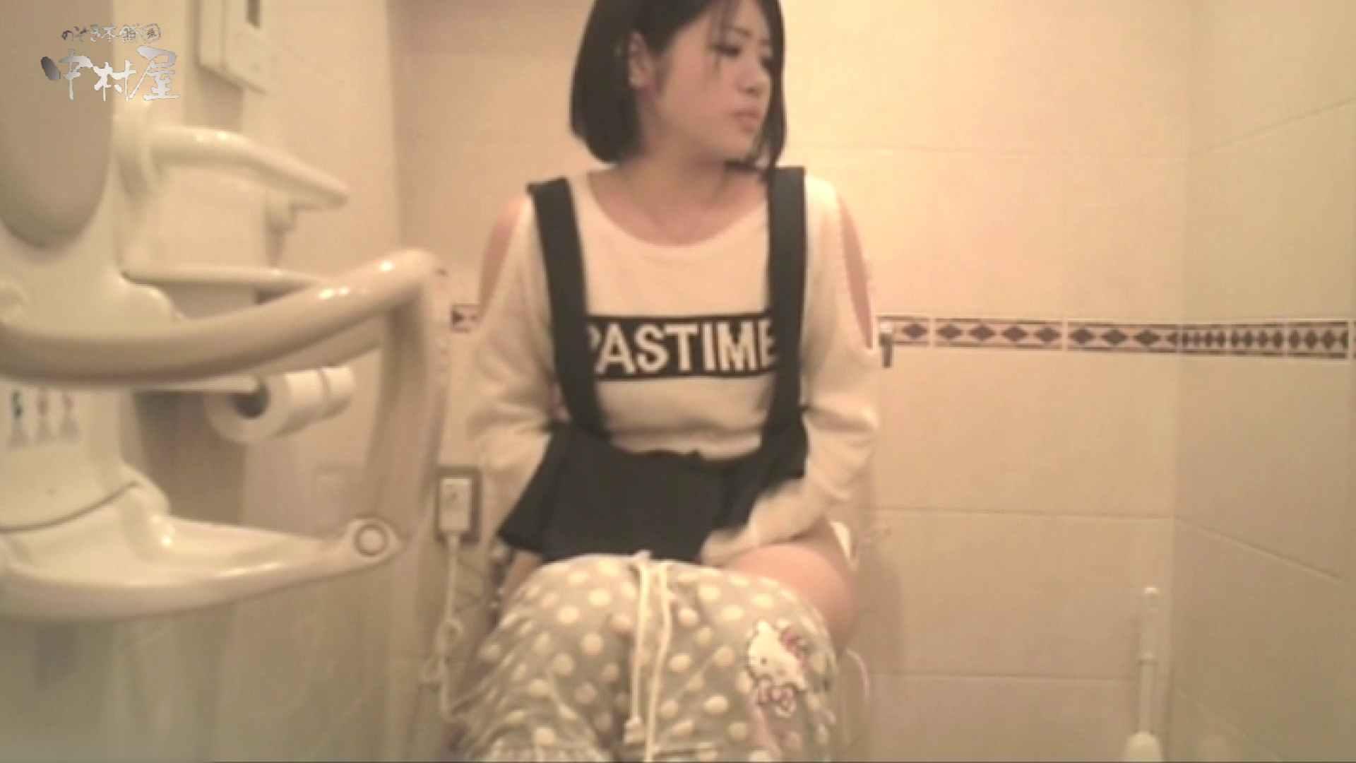ティーンガールのトイレ覗き‼vol.16 お色気美女   トイレ  82枚 78