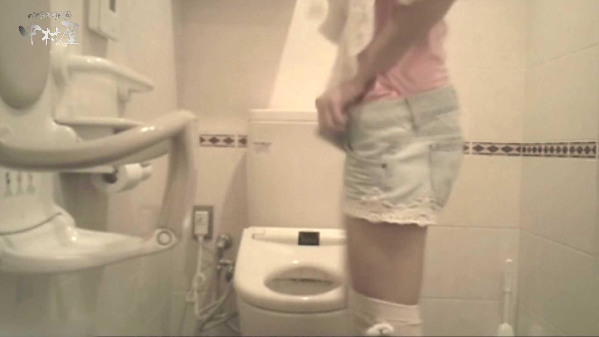 ティーンガールのトイレ覗き‼vol.19 超エロ女子大生 覗きおまんこ画像 112枚 13