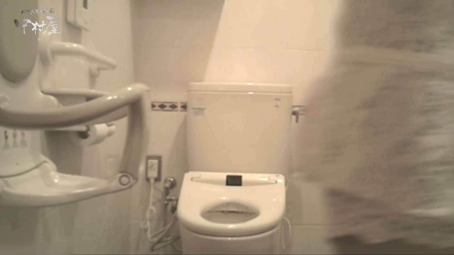 ティーンガールのトイレ覗き‼vol.19 綺麗なOLたち のぞき動画画像 112枚 23