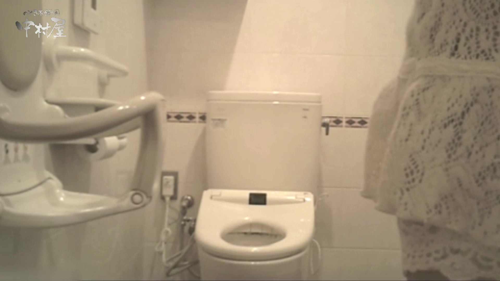 ティーンガールのトイレ覗き‼vol.19 超エロお姉さん オマンコ動画キャプチャ 112枚 25