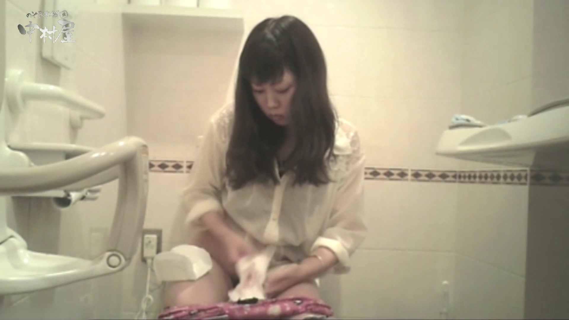 ティーンガールのトイレ覗き‼vol.19 トイレ セックス画像 112枚 40