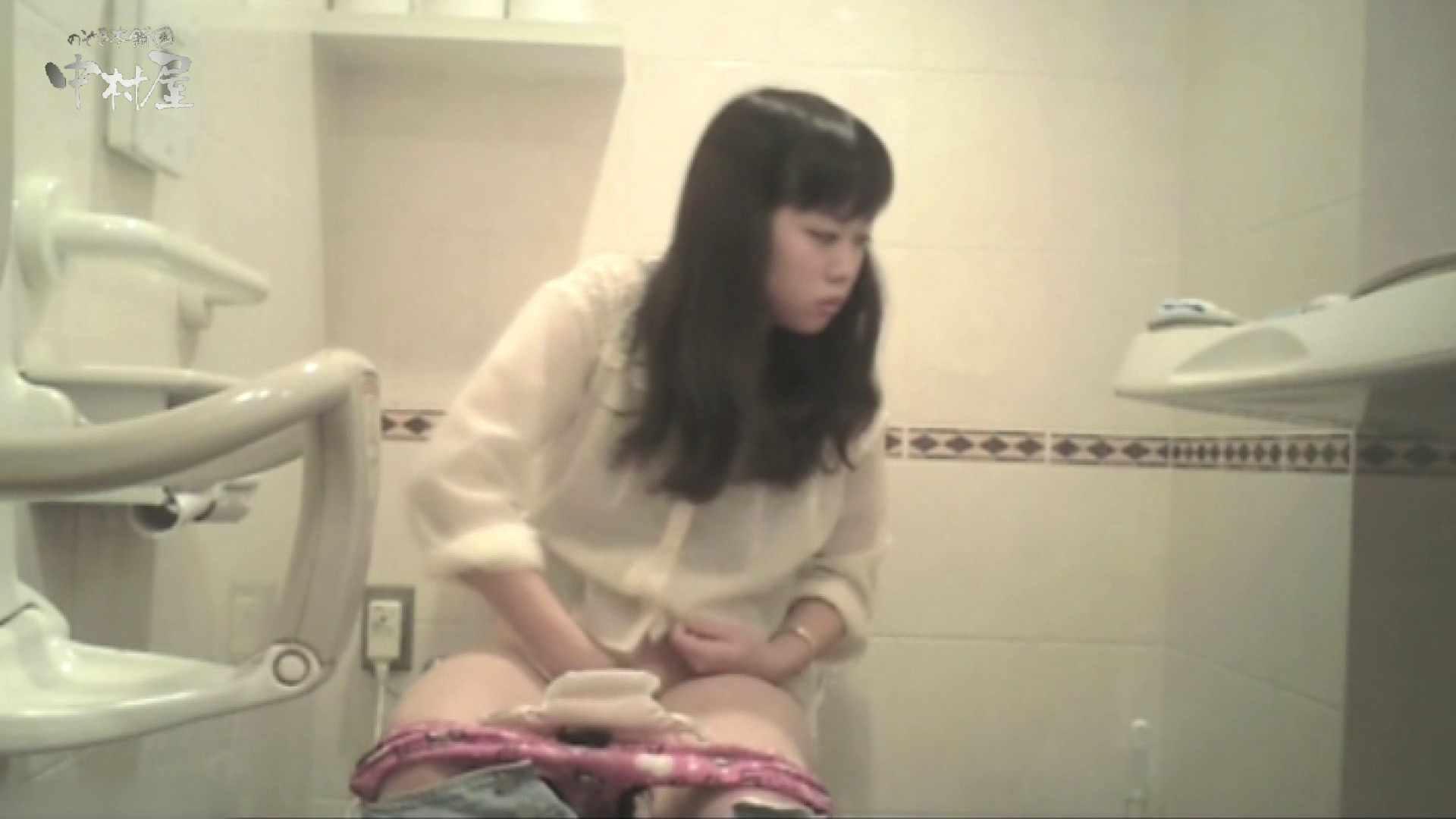 ティーンガールのトイレ覗き‼vol.19 超エロ女子大生 覗きおまんこ画像 112枚 62