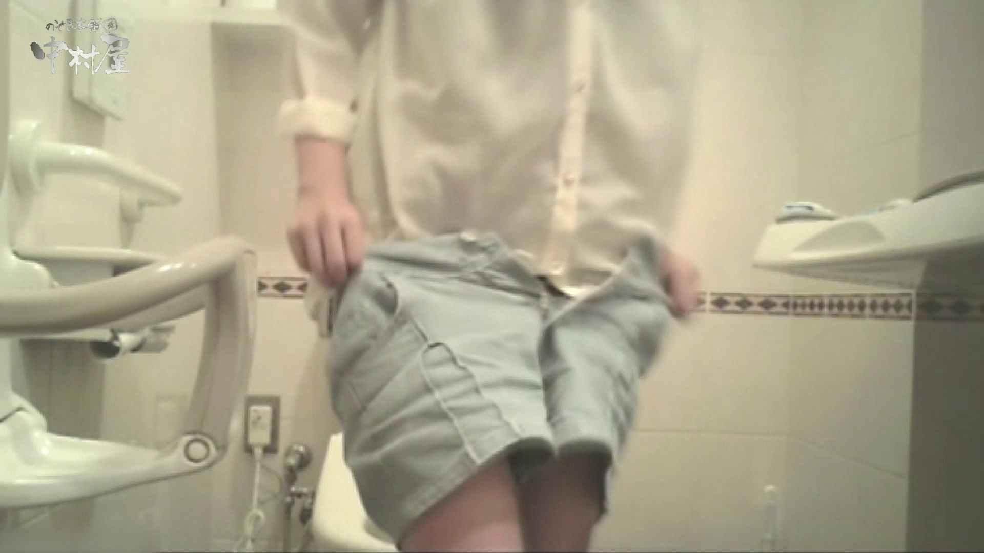 ティーンガールのトイレ覗き‼vol.19 超エロ女子大生 覗きおまんこ画像 112枚 76
