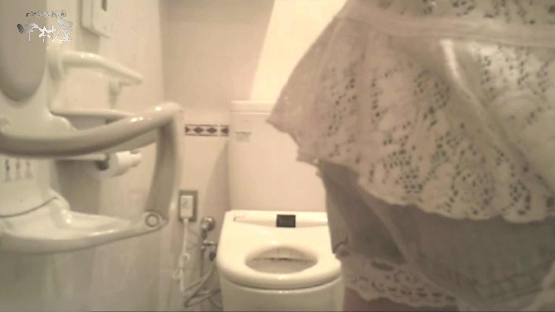 ティーンガールのトイレ覗き‼vol.19 超エロ女子大生 覗きおまんこ画像 112枚 90