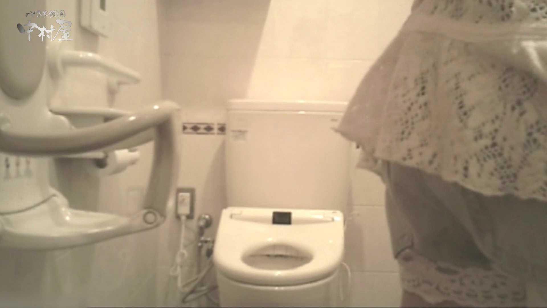 ティーンガールのトイレ覗き‼vol.19 ティーンガール  112枚 91