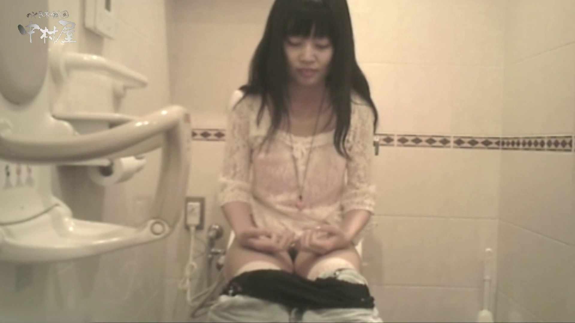 ティーンガールのトイレ覗き‼vol.19 超エロ女子大生 覗きおまんこ画像 112枚 104