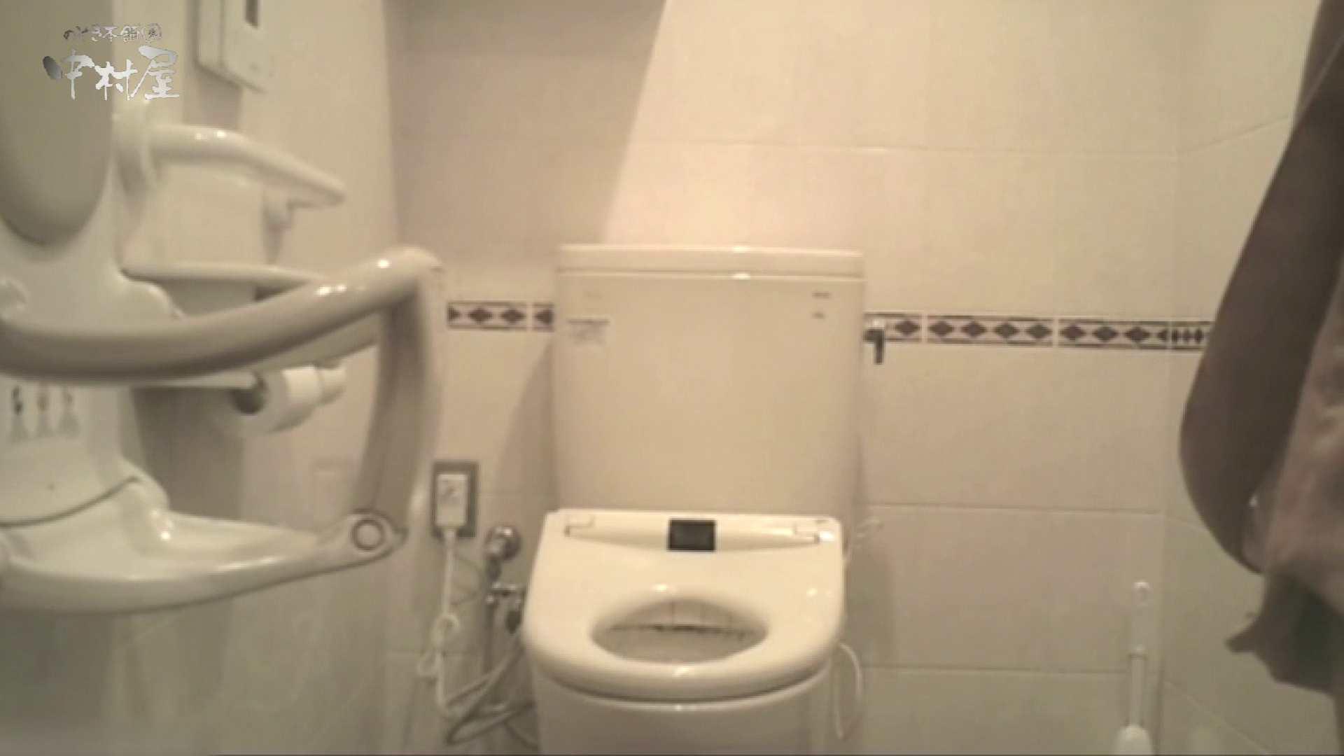 ティーンガールのトイレ覗き‼vol.21 トイレ | ティーンガール  60枚 29