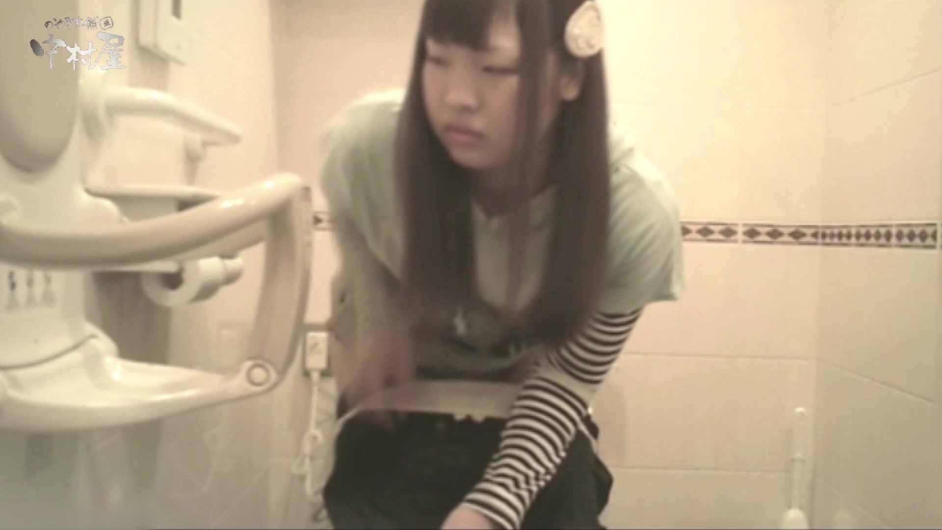 ティーンガールのトイレ覗き‼vol.21 トイレ | ティーンガール  60枚 57