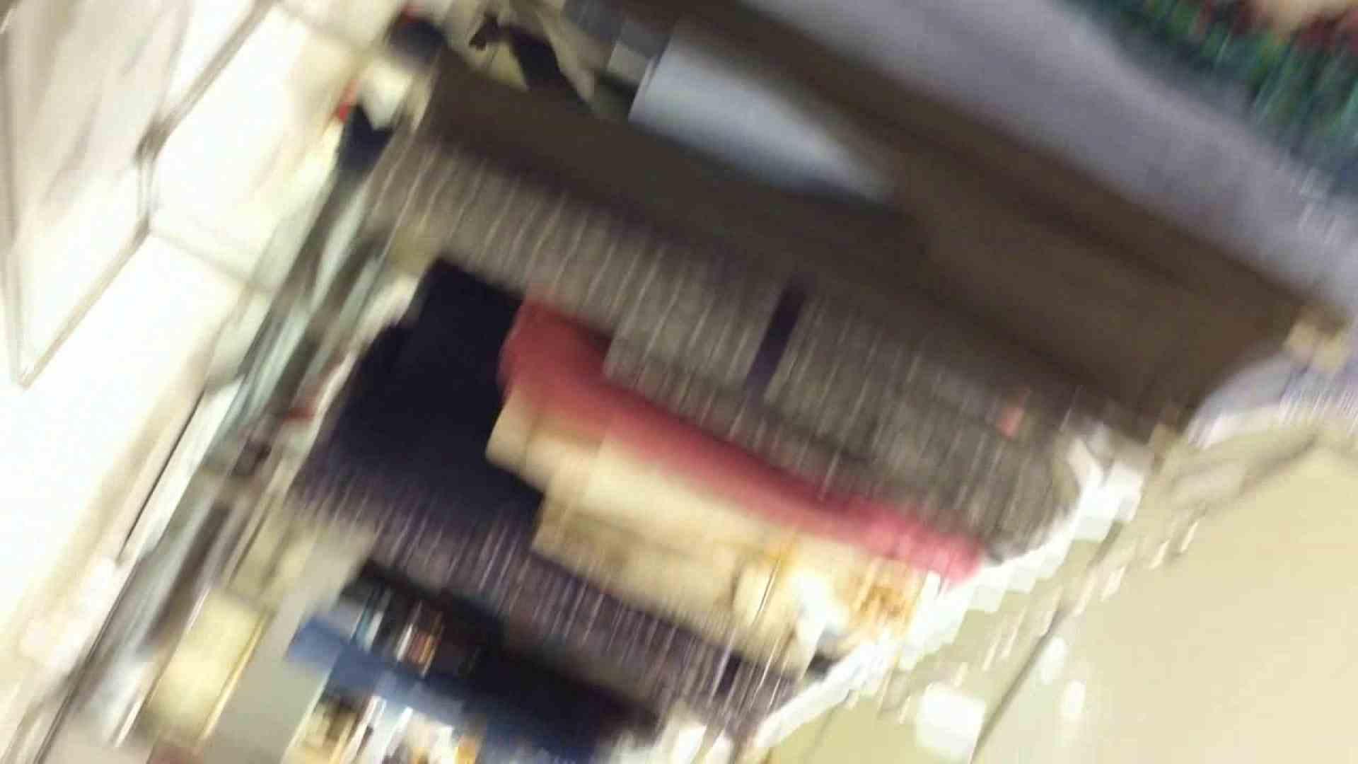 フルHD ショップ店員千人斬り! 大画面ノーカット完全版 vol.11 パンチラ AV無料動画キャプチャ 94枚 23