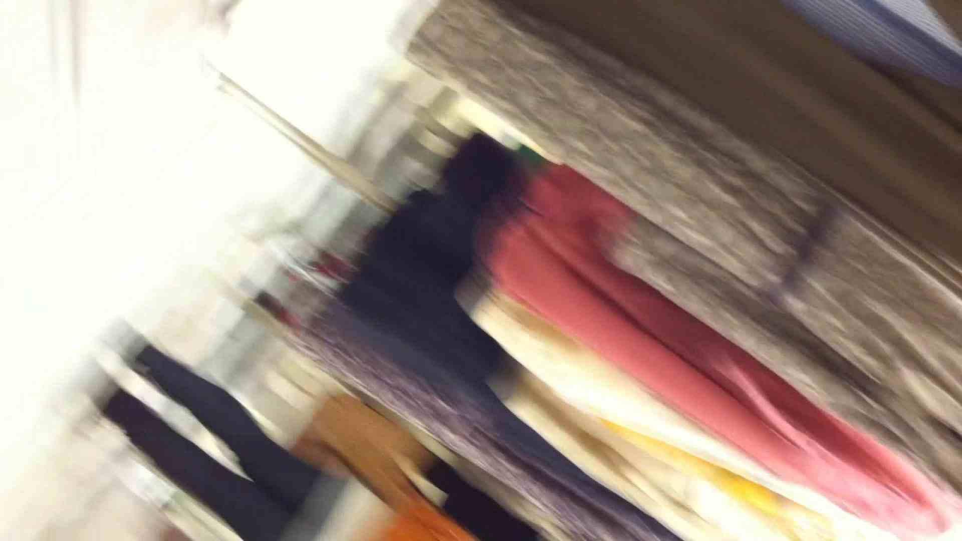 フルHD ショップ店員千人斬り! 大画面ノーカット完全版 vol.11 パンチラ AV無料動画キャプチャ 94枚 51