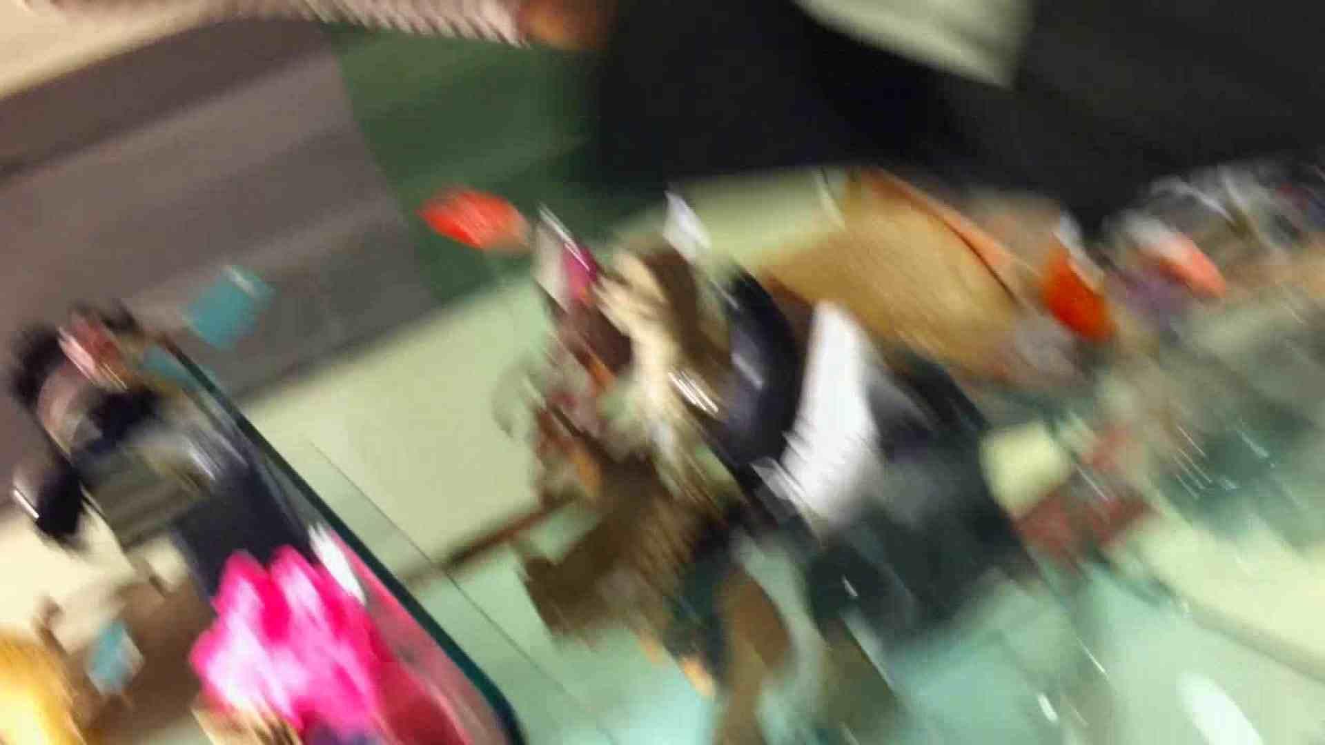 フルHD ショップ店員千人斬り! 大画面ノーカット完全版 vol.11 綺麗なOLたち   胸チラ  94枚 77