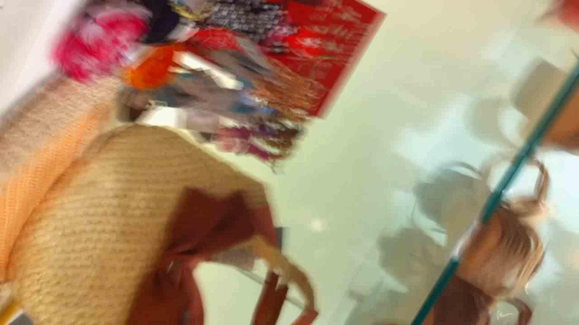 フルHD ショップ店員千人斬り! 大画面ノーカット完全版 vol.11 パンチラ AV無料動画キャプチャ 94枚 79