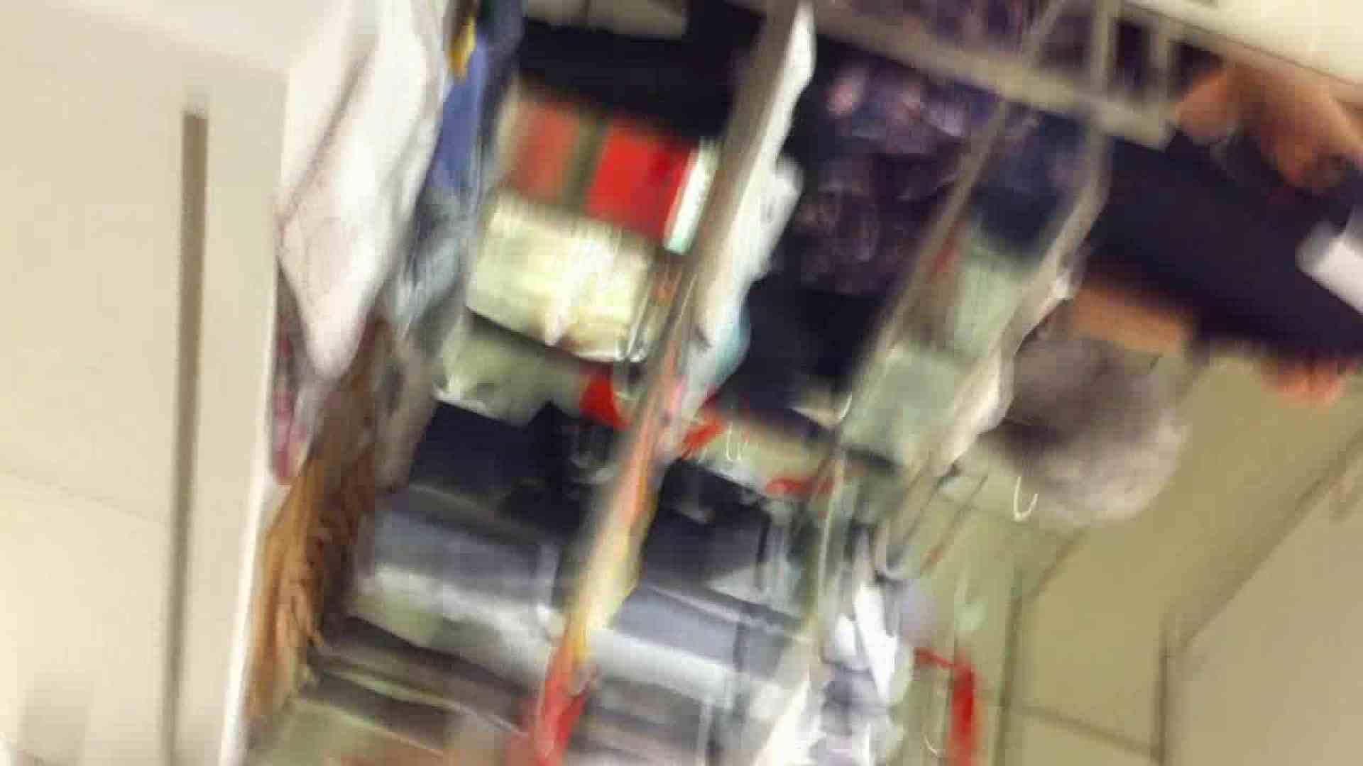 フルHD ショップ店員千人斬り! 大画面ノーカット完全版 vol.11 パンチラ AV無料動画キャプチャ 94枚 83