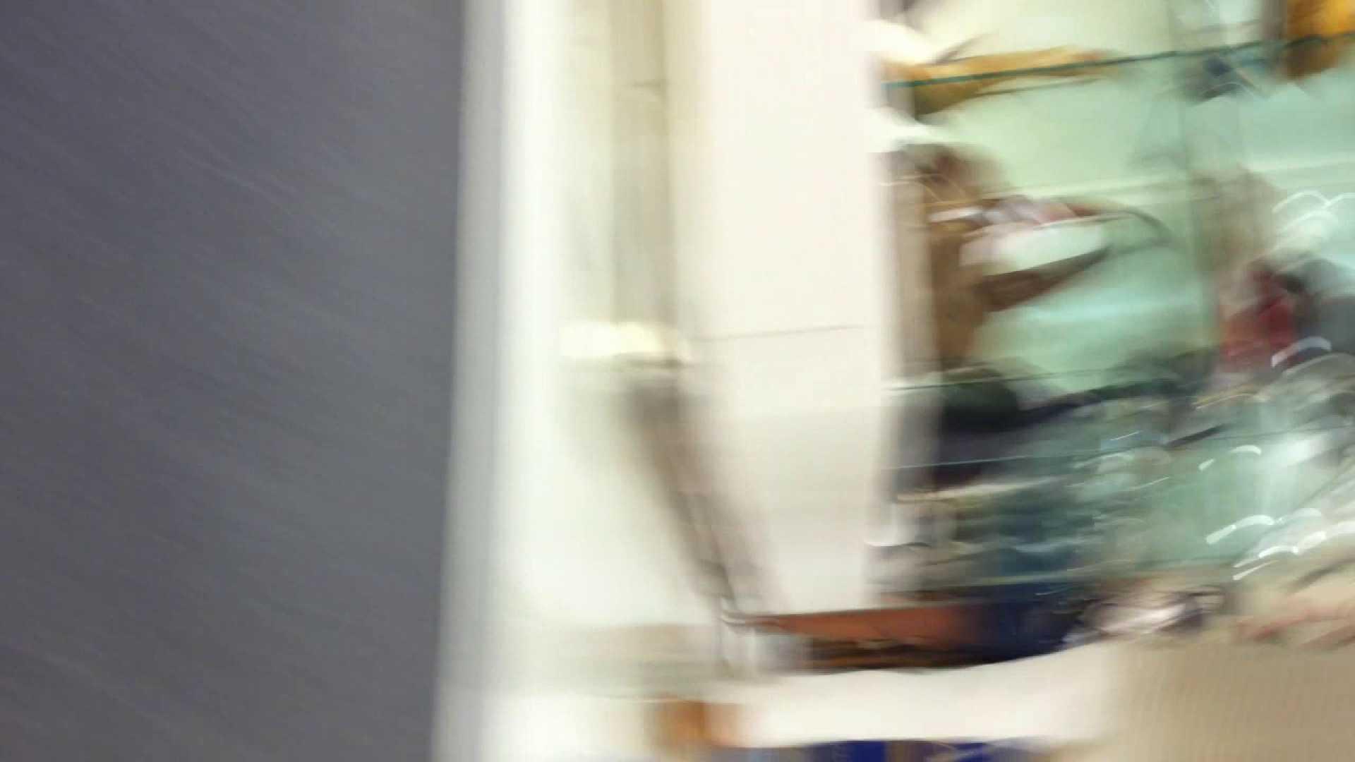 フルHD ショップ店員千人斬り! 大画面ノーカット完全版 vol.11 綺麗なOLたち  94枚 92