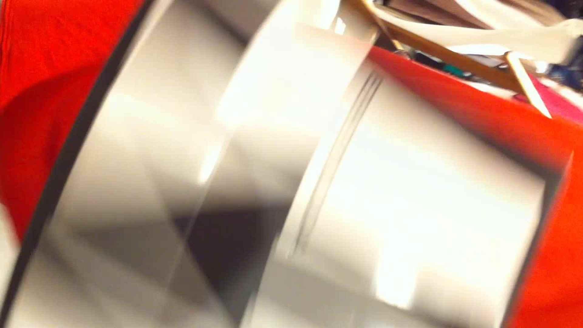 フルHD ショップ店員千人斬り! 大画面ノーカット完全版 vol.16 胸チラ | パンチラ  100枚 21