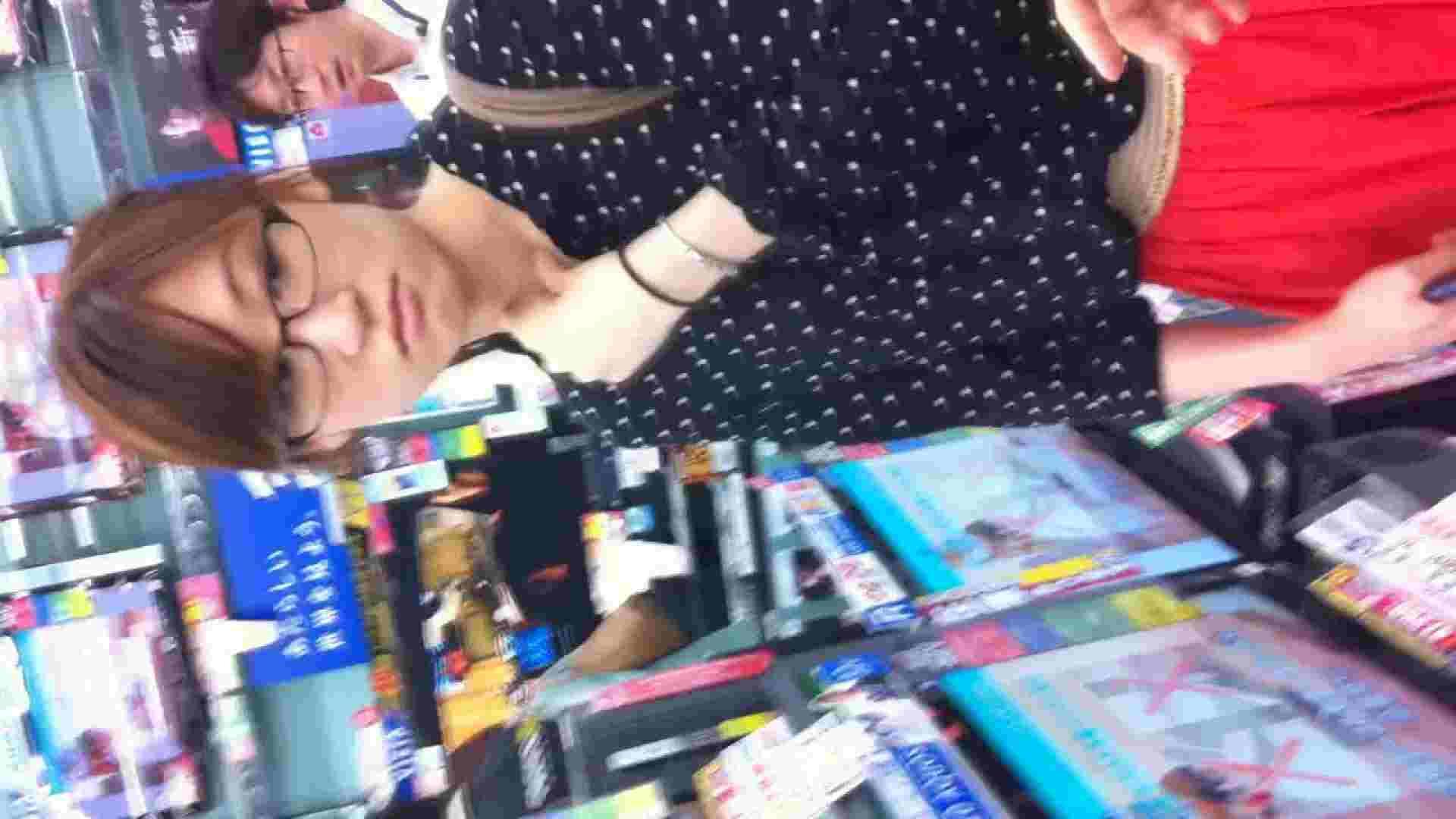 フルHD ショップ店員千人斬り! 大画面ノーカット完全版 vol.16 綺麗なOLたち 覗きおまんこ画像 100枚 38