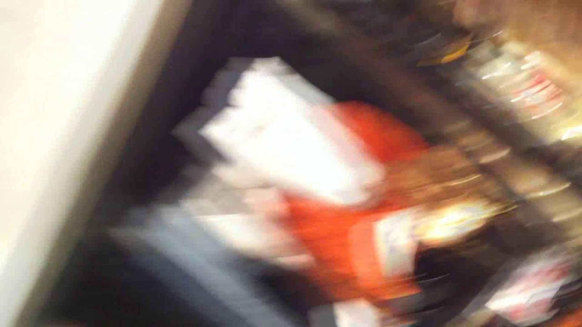 フルHD ショップ店員千人斬り! 大画面ノーカット完全版 vol.19 綺麗なOLたち のぞき動画画像 76枚 34