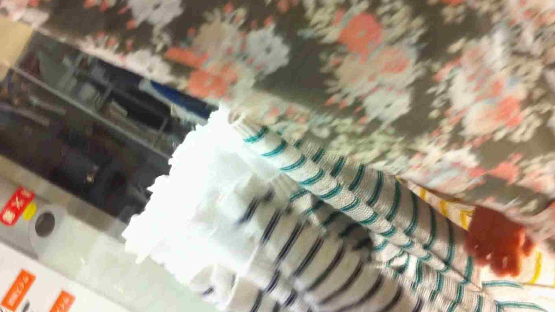 フルHD ショップ店員千人斬り! 大画面ノーカット完全版 vol.35 チラ | パンティ  108枚 21