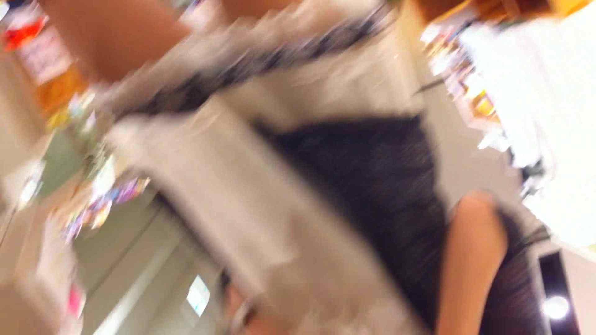 フルHD ショップ店員千人斬り! 大画面ノーカット完全版 vol.48 接写 | 綺麗なOLたち  110枚 51