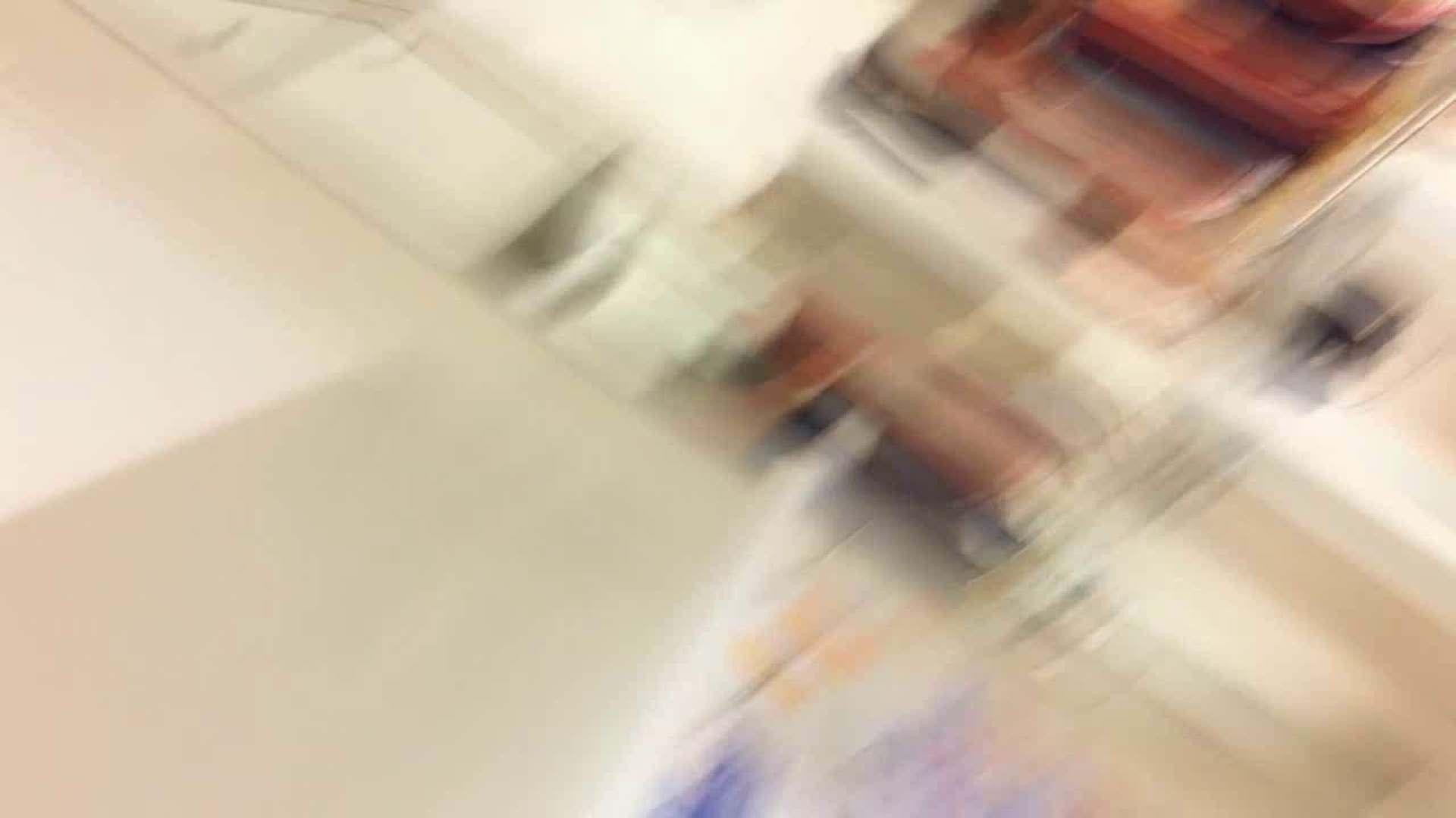 フルHD ショップ店員千人斬り! 大画面ノーカット完全版 vol.48 接写 | 綺麗なOLたち  110枚 91