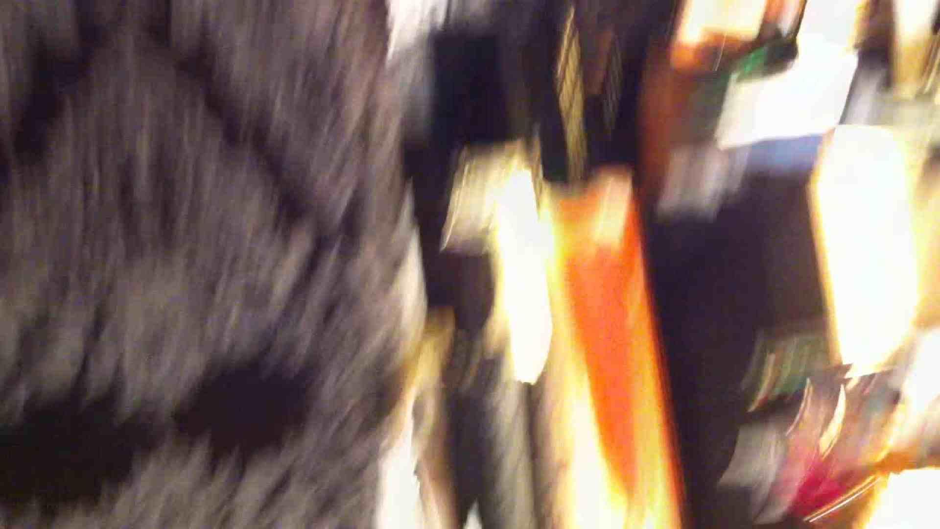 フルHD ショップ店員千人斬り! 大画面ノーカット完全版 vol.52 綺麗なOLたち  59枚 46