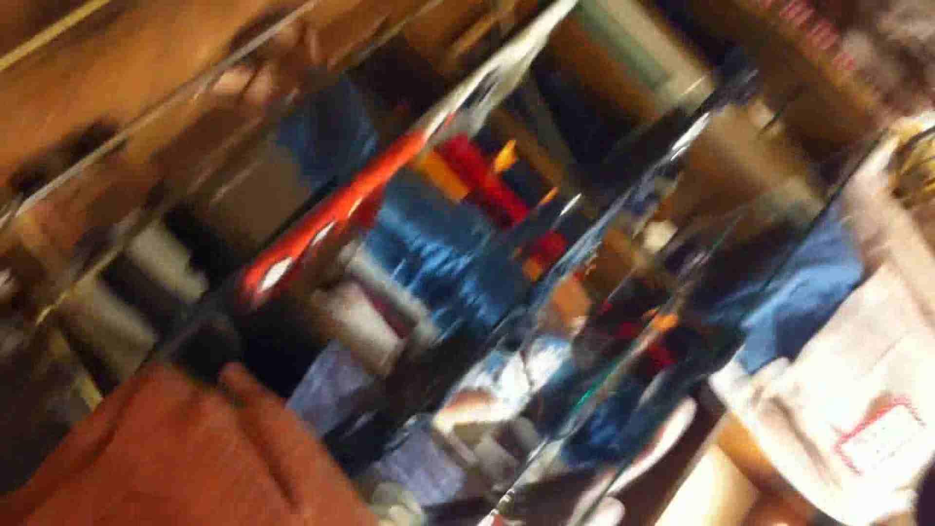 フルHD ショップ店員千人斬り! 大画面ノーカット完全版 vol.58 胸チラ オマンコ無修正動画無料 108枚 44