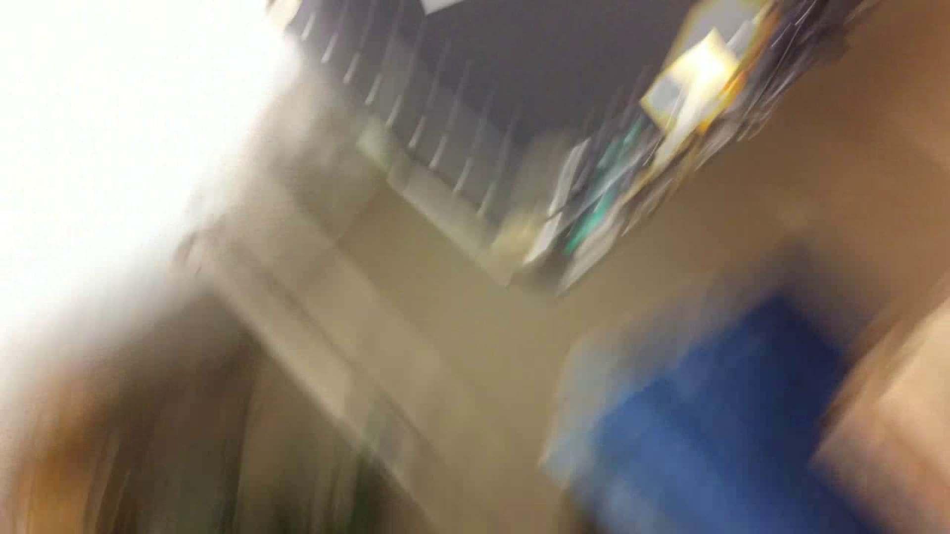 フルHD ショップ店員千人斬り! 大画面ノーカット完全版 vol.78 高画質 ワレメ動画紹介 90枚 29