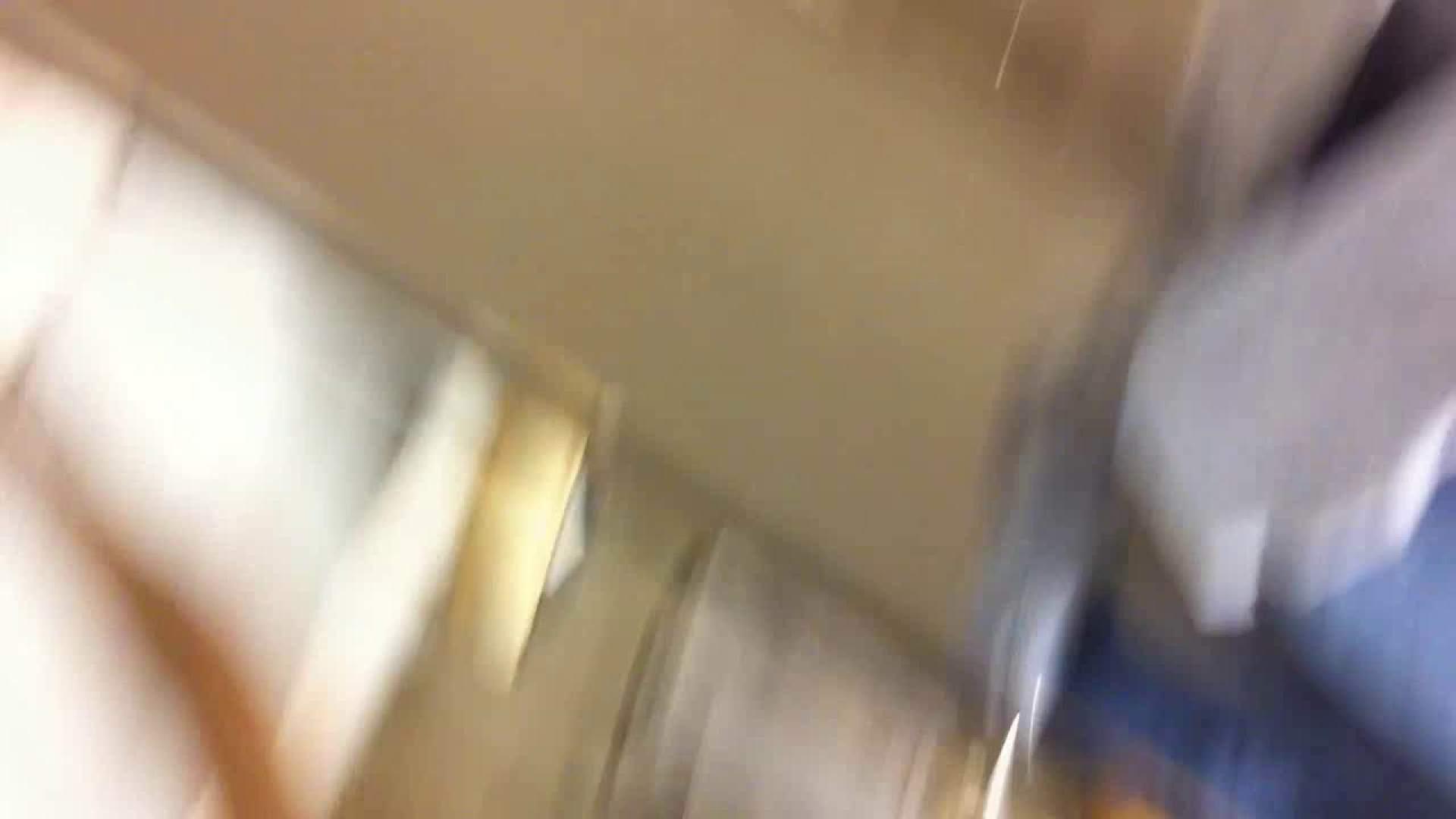フルHD ショップ店員千人斬り! 大画面ノーカット完全版 vol.78 接写 | 胸チラ  90枚 31
