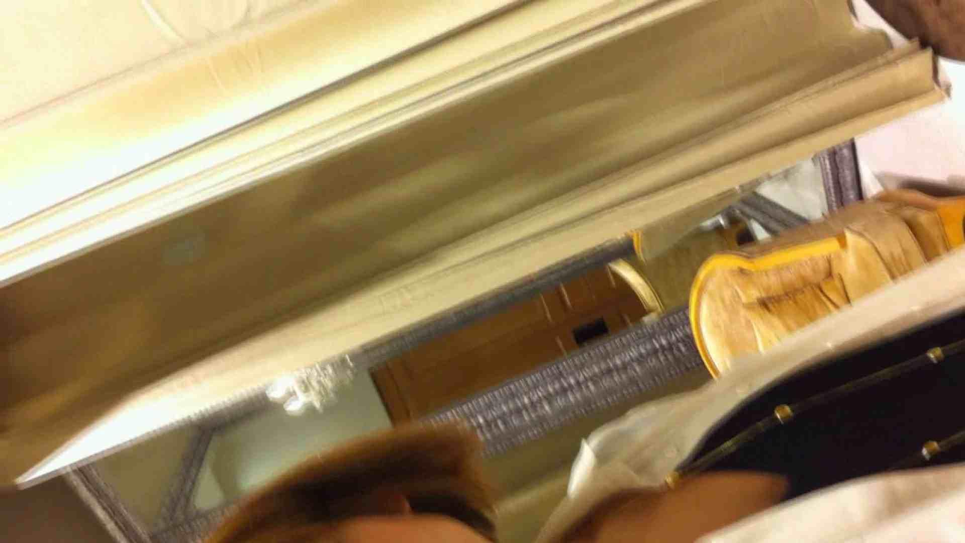 フルHD ショップ店員千人斬り! 大画面ノーカット完全版 vol.78 チラ 盗撮動画紹介 90枚 38