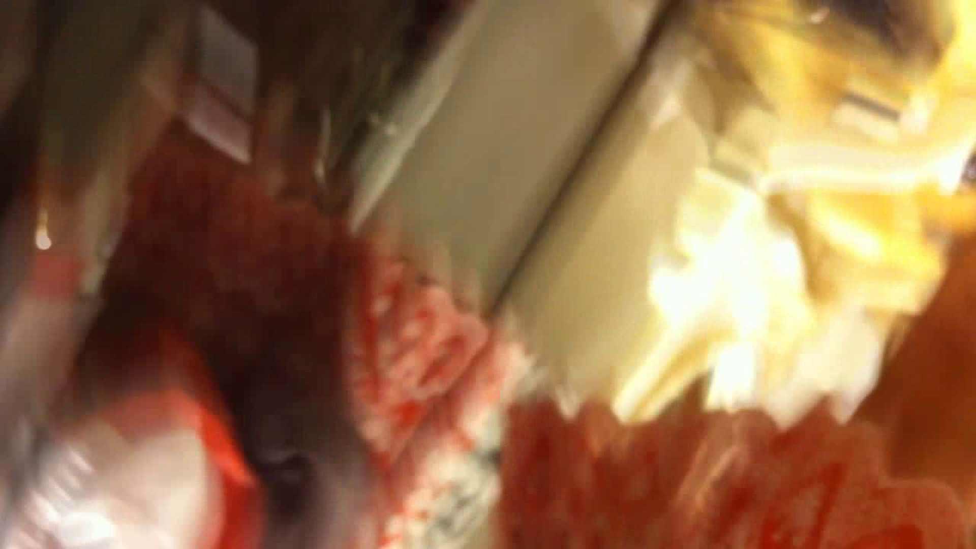フルHD ショップ店員千人斬り! 大画面ノーカット完全版 vol.78 綺麗なOLたち セックス画像 90枚 72