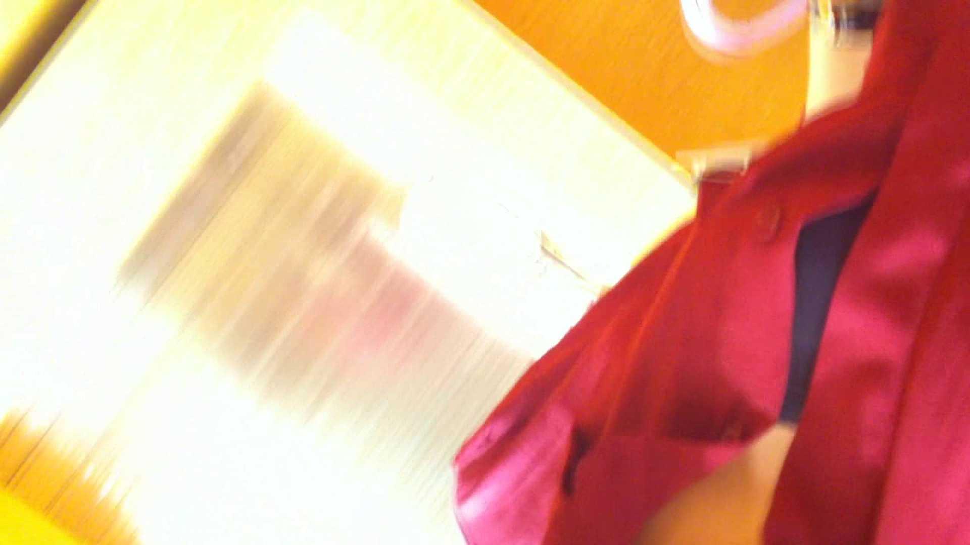 フルHD ショップ店員千人斬り! 大画面ノーカット完全版 vol.86 接写 エロ無料画像 78枚 13
