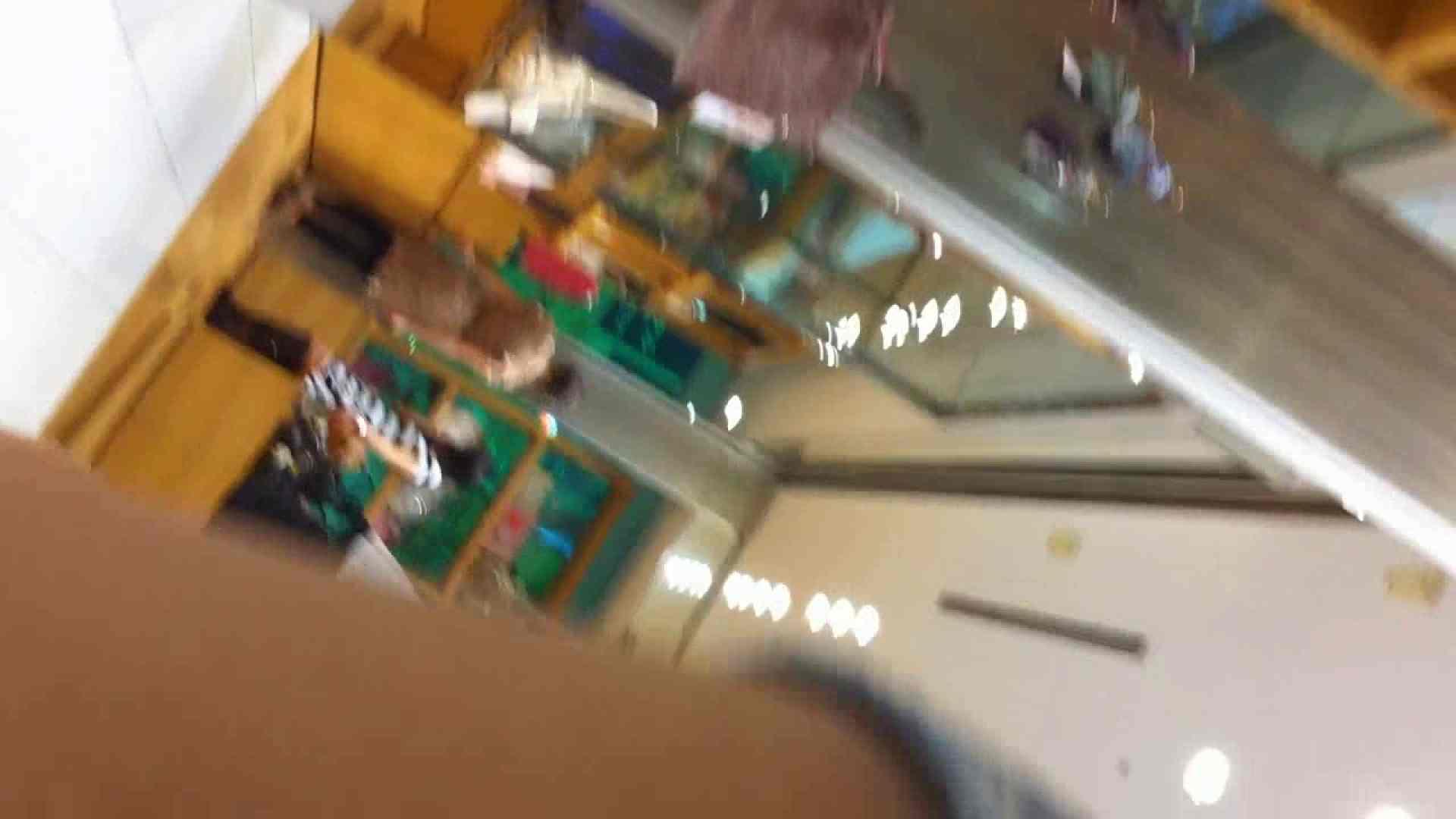 フルHD ショップ店員千人斬り! 大画面ノーカット完全版 vol.86 チラ 覗きおまんこ画像 78枚 57