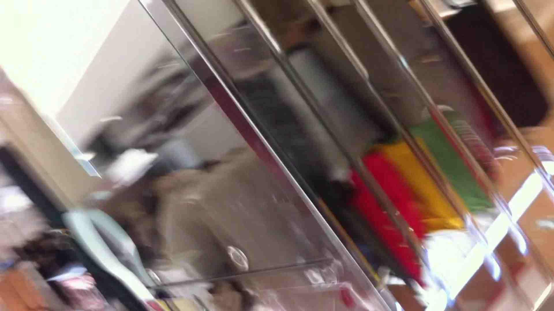 フルHD ショップ店員千人斬り! 大画面ノーカット完全版 vol.88 胸チラ | 接写  112枚 16