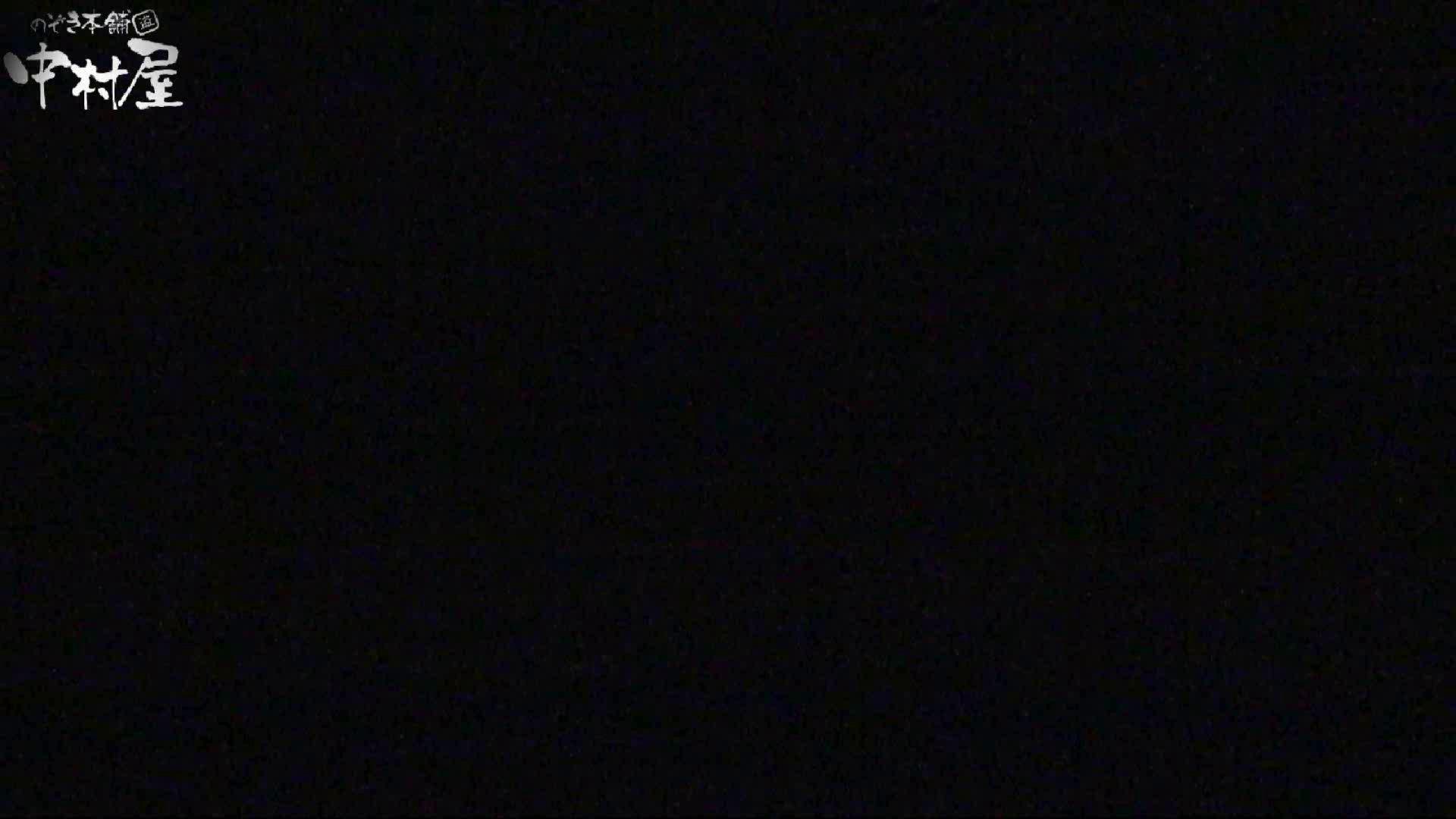 民家風呂専門盗撮師の超危険映像 vol.027 お色気美女 | お色気美少女  112枚 1