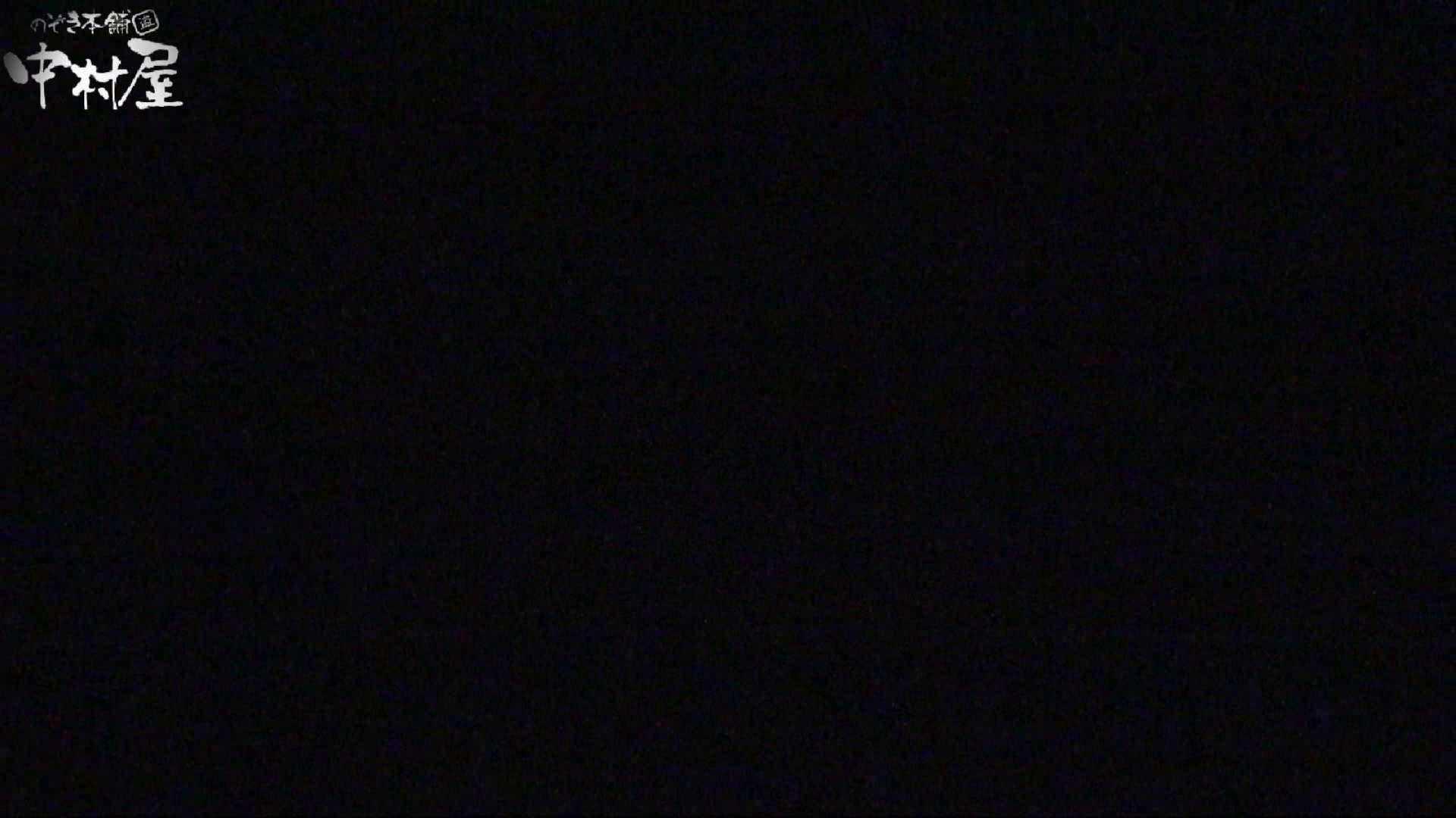 民家風呂専門盗撮師の超危険映像 vol.027 綺麗なOLたち オメコ動画キャプチャ 112枚 2