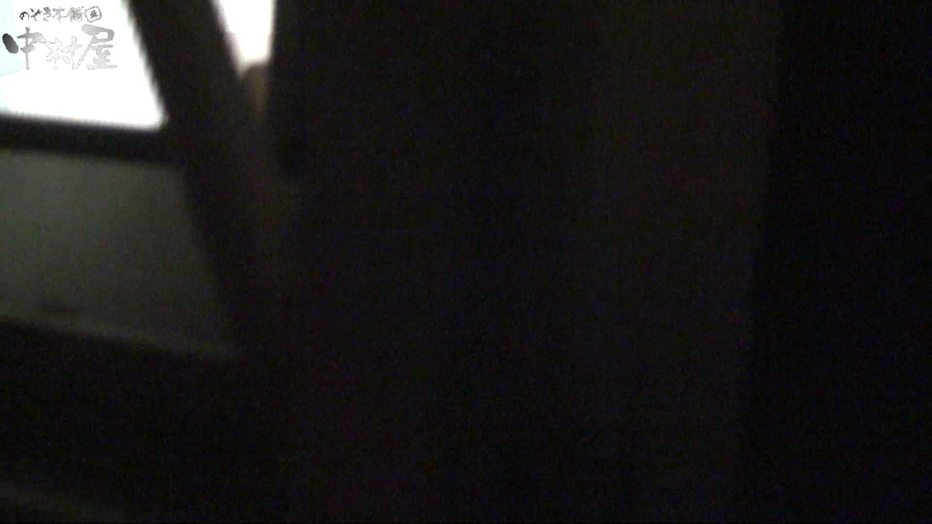 民家風呂専門盗撮師の超危険映像 vol.027 民家 えろ無修正画像 112枚 17