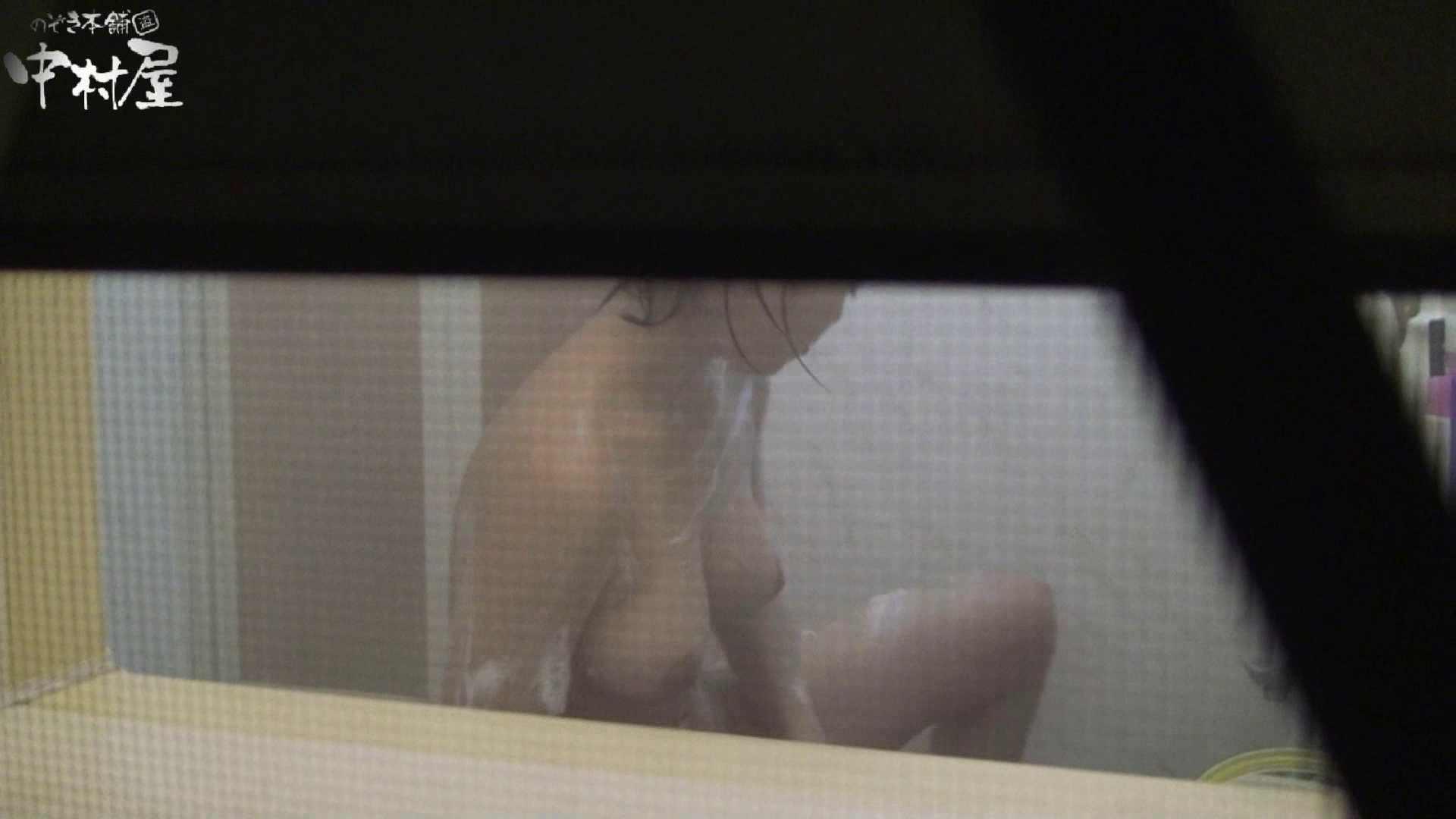民家風呂専門盗撮師の超危険映像 vol.027 股間特別編 セックス無修正動画無料 112枚 52