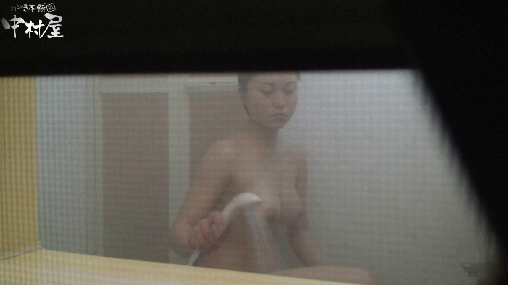 民家風呂専門盗撮師の超危険映像 vol.027 綺麗なOLたち オメコ動画キャプチャ 112枚 86