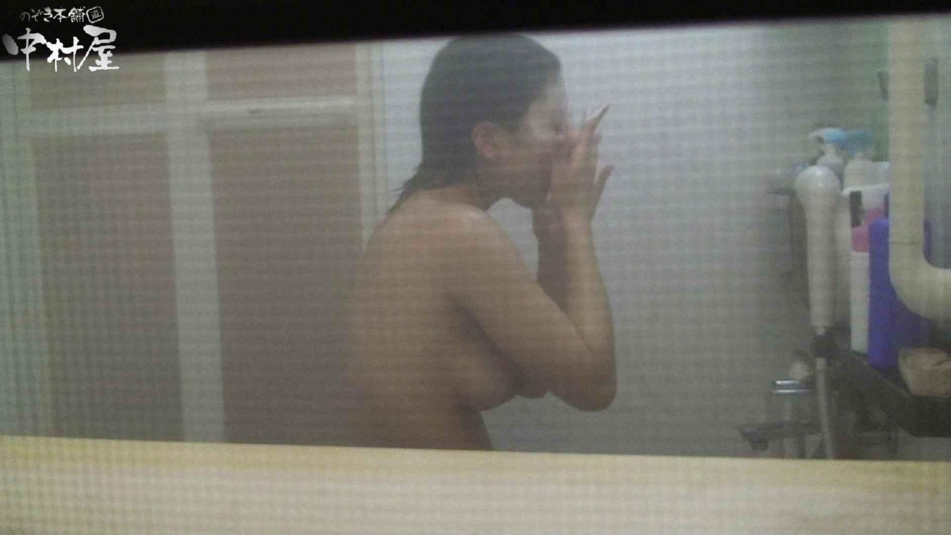 民家風呂専門盗撮師の超危険映像 vol.027 お色気美女  112枚 90