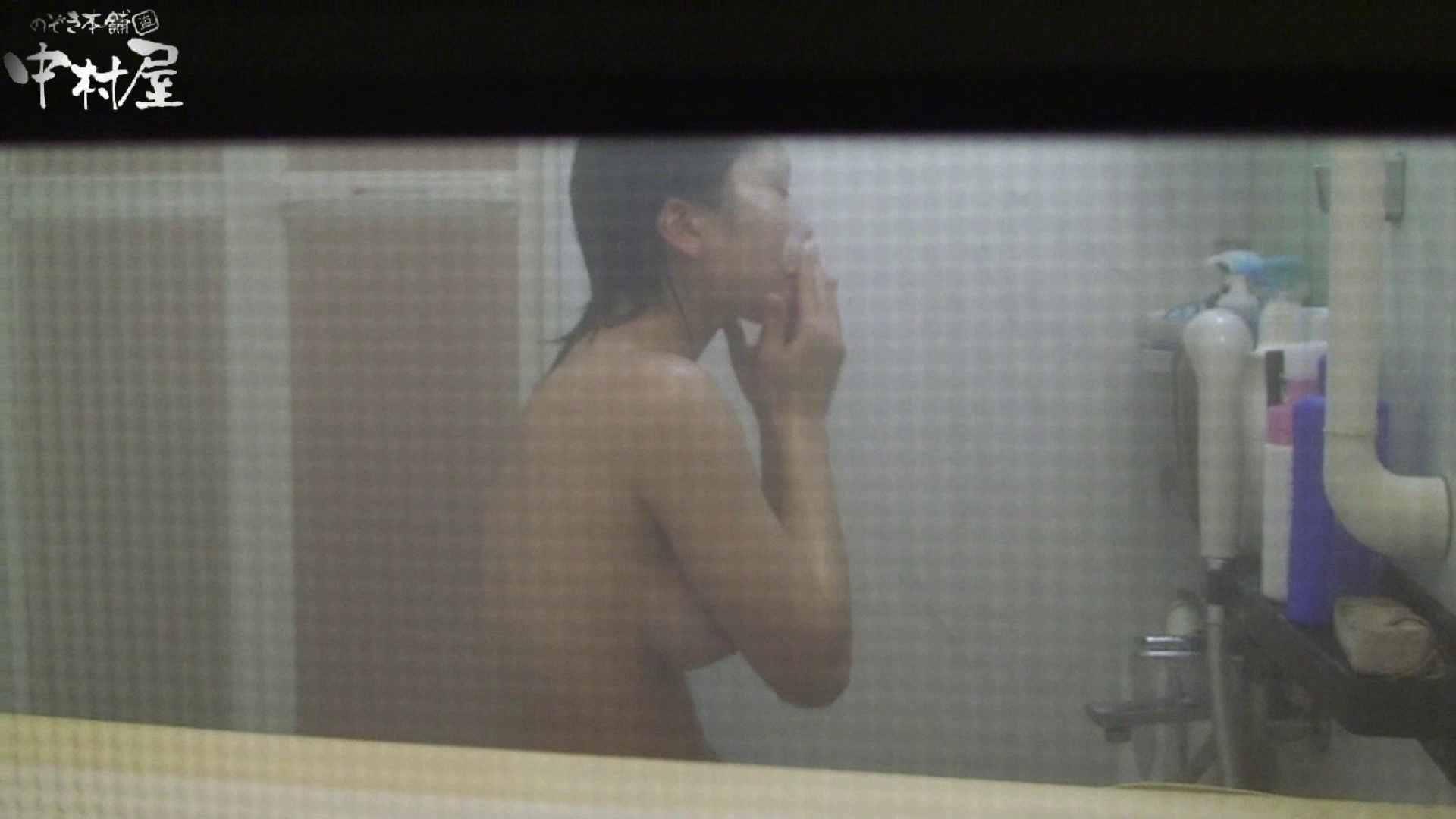 民家風呂専門盗撮師の超危険映像 vol.027 綺麗なOLたち オメコ動画キャプチャ 112枚 92