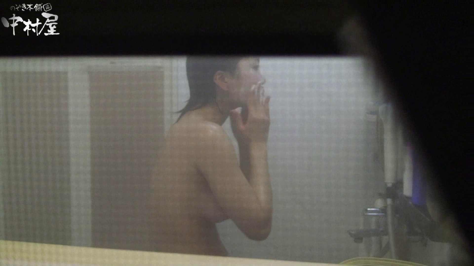 民家風呂専門盗撮師の超危険映像 vol.027 お色気美女  112枚 96