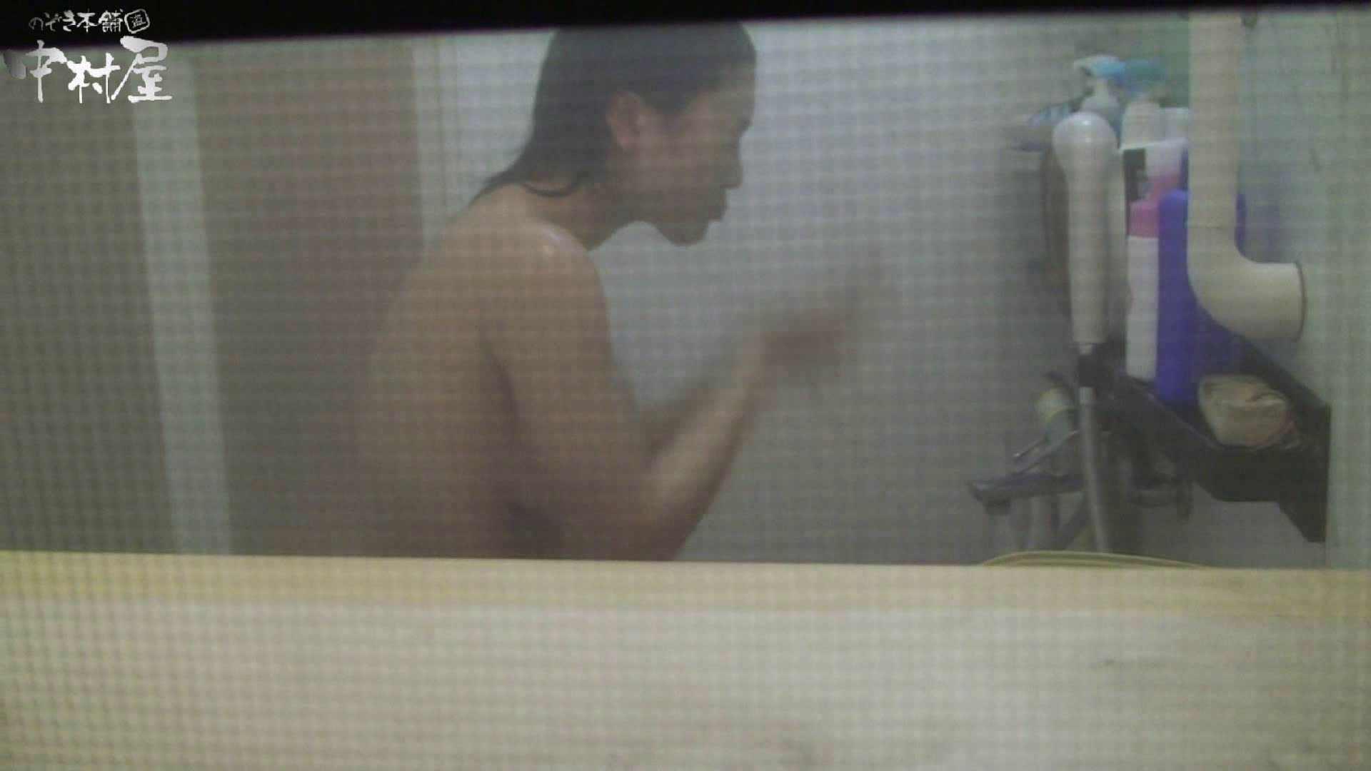 民家風呂専門盗撮師の超危険映像 vol.027 股間特別編 セックス無修正動画無料 112枚 106