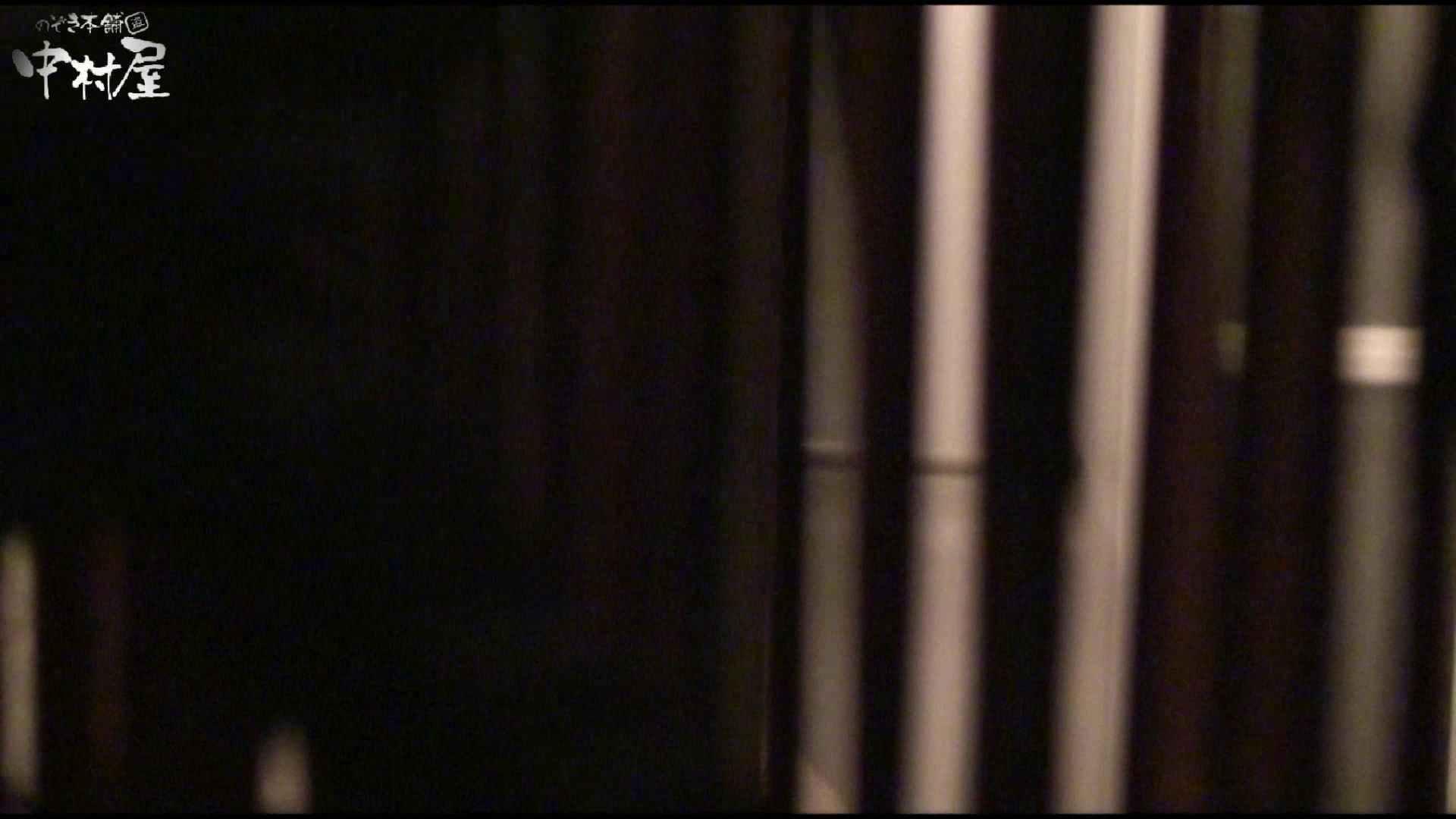 民家風呂専門盗撮師の超危険映像 vol.028 綺麗なOLたち AV動画キャプチャ 54枚 2