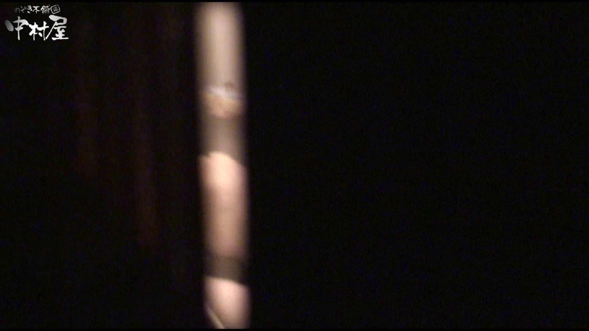 民家風呂専門盗撮師の超危険映像 vol.028 盗撮 おまんこ動画流出 54枚 3